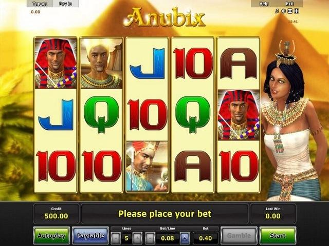 Anubix Slot