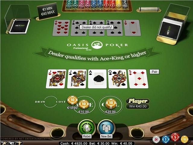 Род азартной карточной игры